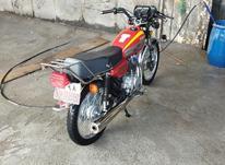 کویر 200 مدل 95 در شیپور-عکس کوچک