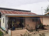 فروش ویلا 1000 متر در رضوانشهر در شیپور-عکس کوچک