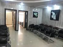 اجاره دفترکار 80 متری شیک در فرهنگ در شیپور-عکس کوچک