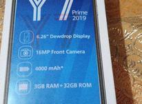 موبایل و تبلت در شیپور-عکس کوچک