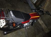 موتور سیکلت کویر 200  در شیپور-عکس کوچک