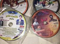 دی وی دی های اموزشی رشته تجربی  در شیپور-عکس کوچک
