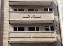 فروش آپارتمان 91 متر در شهرک کوثر  در شیپور-عکس کوچک