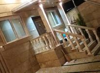 ویلا || 130متری || 2خواب || فول امکانات || در خ تهران در شیپور-عکس کوچک