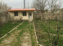 530متر باغچه بنا دار در تهراندشت در شیپور-عکس کوچک