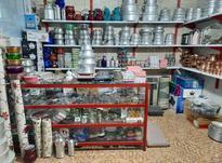 فروش لوازم خانگی به نرخ فاکتور  در شیپور-عکس کوچک