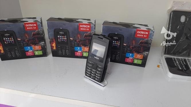 نوکیا باس 63 ضد ضربه دوسیم شرکتی در گروه خرید و فروش موبایل، تبلت و لوازم در گیلان در شیپور-عکس3