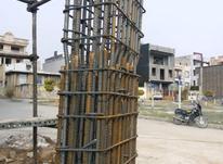 استادکار ماهرونیمه ماهر ارماتور بند در شیپور-عکس کوچک