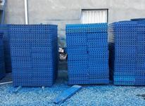 قالب فلزی جک فلزی بتونیر در شیپور-عکس کوچک