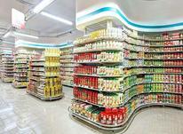 ویزیتور مواد غذایی ( مبتدی یا حرفه ای)  در شیپور-عکس کوچک