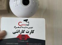 دوربین لامپی بی سیم با وای فای داخلی در شیپور-عکس کوچک