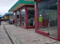 دو باب فروش تجاری و مغازه 15 متر درپارک بازار در شیپور-عکس کوچک