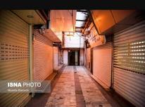 فروش  مغازه 11 متری ساری بازار نرگسیه در شیپور-عکس کوچک