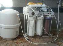 نصب،تعمیر و تعویض فیلتر تصفیه آب خانگی درمحل(منزل)  در شیپور-عکس کوچک