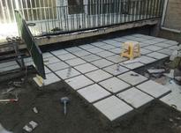 سنگ نما ساختمان ومیزایک کاری ودیوار کش پزیروفت مشود  در شیپور-عکس کوچک