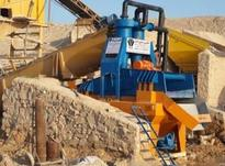 سنگ شکن ماسه ساز دوطرفه در شیپور-عکس کوچک