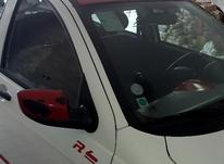 کوییک آر سفید و قرمز 99 در شیپور-عکس کوچک