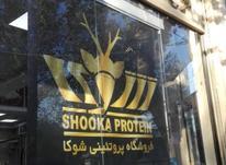 چاپ پرده برقی تبلیغاتی پرده شید در شیپور-عکس کوچک