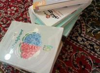 تعدادی کتاب کنکور در شیپور-عکس کوچک