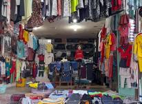 20مترمغازهخیاباندستفروشها در شیپور-عکس کوچک