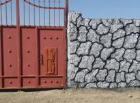 4دیواری اماده ساخت ویلا و باغچه در منطقه زیار روستای تیمیارت در شیپور-عکس کوچک