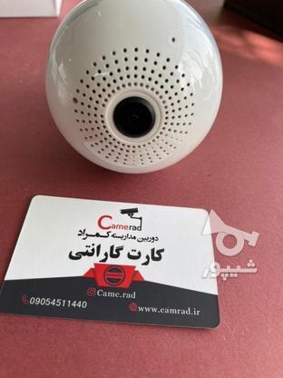 دوربین لامپی بیسیم با وایفای داخلی و چهار تصویر در گروه خرید و فروش لوازم الکترونیکی در مازندران در شیپور-عکس3