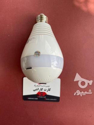 دوربین لامپی بیسیم با وایفای داخلی و چهار تصویر در گروه خرید و فروش لوازم الکترونیکی در مازندران در شیپور-عکس1