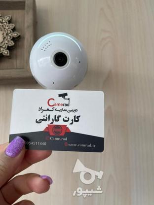 دوربین لامپی بیسیم با وایفای داخلی و چهار تصویر در گروه خرید و فروش لوازم الکترونیکی در مازندران در شیپور-عکس7
