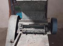 دستگاه آسیاب تکفاز  سبد پلاستیک در شیپور-عکس کوچک