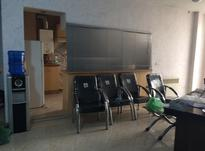 رهن کامل دو اتاق اداری 110 متری در شیپور-عکس کوچک