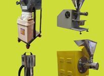 دستگاه آسیاب صنعتی در شیپور-عکس کوچک