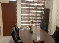 فروش اداری 83 متر در قائم مقام در شیپور-عکس کوچک