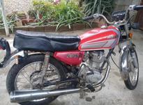 موتور با بیمه در شیپور-عکس کوچک