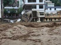 بیمه آتش سوزی مسکونی  در شیپور-عکس کوچک