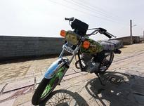 وسیله نقلیه احسان  در شیپور-عکس کوچک