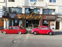 پیک موتوری با تجربه  در شیپور