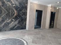 فروش آپارتمان 220 متر در الهیه در شیپور-عکس کوچک