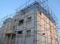 داربست فلزی  در شیپور-عکس کوچک