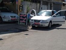 مرکز خدمات شیشه دودی تخصصی ماشین  در شیپور
