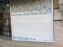 فروش  مغازه تجاری 23 متر در بلوار بسیج در شیپور