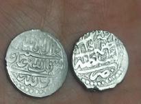 سکه های نقره کلکسیونی در شیپور-عکس کوچک