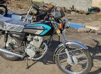 موتور150استارتی در شیپور-عکس کوچک