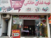 فروش مغازه و زیرزمین تجاری و سوئیت 60متری تک خواب در شیپور