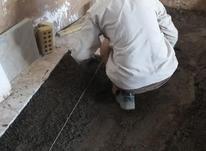 بازسازی ساختمان در شیپور-عکس کوچک