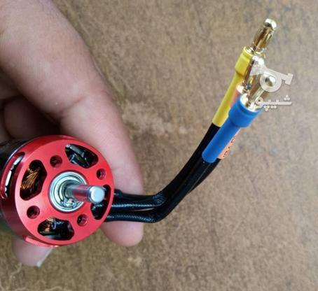 موتور براشلس برای ساخت پهپاد در گروه خرید و فروش لوازم الکترونیکی در آذربایجان غربی در شیپور-عکس1