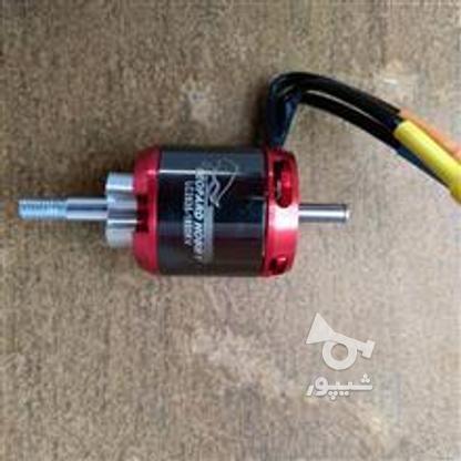 موتور براشلس برای ساخت پهپاد در گروه خرید و فروش لوازم الکترونیکی در آذربایجان غربی در شیپور-عکس3