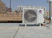 نصب کولر شست وشو شارژ کولر در شیپور-عکس کوچک