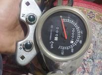 کیلومتر آمپر بنزین و دور موتور در شیپور-عکس کوچک