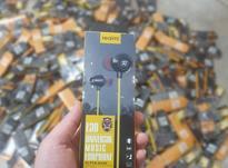 پخش عمده جانبی موبایل در شیپور-عکس کوچک