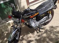 موتور شیرکوه مدل 98 در شیپور-عکس کوچک
